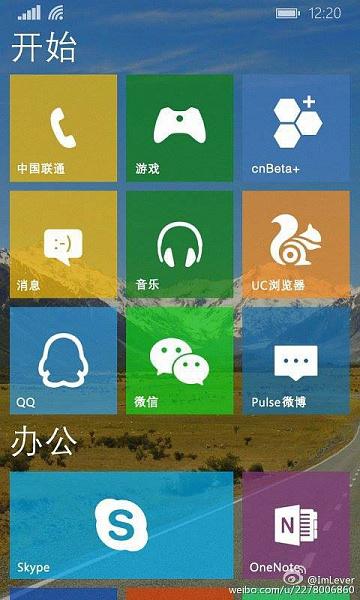 Klicken Sie auf die Grafik für eine größere Ansicht  Name:windows-phone-10-bilder-screenshots.jpg Hits:212 Größe:50,8 KB ID:51232