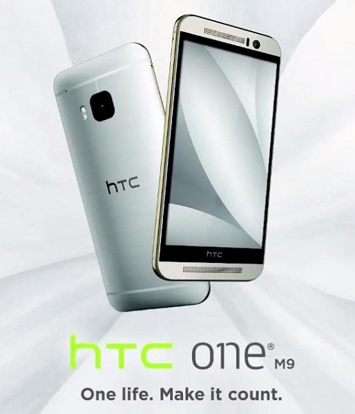 Klicken Sie auf die Grafik für eine größere Ansicht  Name:htc-one-m9-werbung.jpg Hits:99 Größe:132,4 KB ID:51412