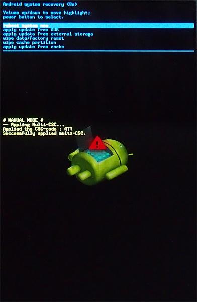 Klicken Sie auf die Grafik für eine größere Ansicht  Name:Stock-android-recovery-mode.jpg Hits:790 Größe:236,0 KB ID:51743