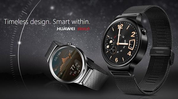 Klicken Sie auf die Grafik für eine größere Ansicht  Name:huawei-watch-w1-smartwatch.jpg Hits:357 Größe:184,1 KB ID:51957