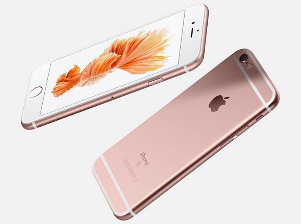 Klicken Sie auf die Grafik für eine größere Ansicht  Name:iphone-6s-rosegold.jpg Hits:110 Größe:103,5 KB ID:52042