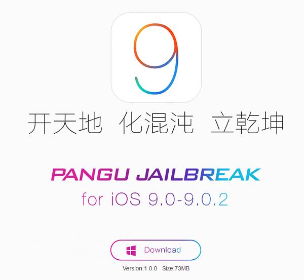 Klicken Sie auf die Grafik für eine größere Ansicht  Name:ios-9-jailbreak-pangu-team.png Hits:44 Größe:62,0 KB ID:52247