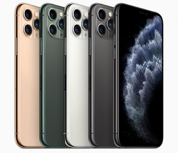 Klicken Sie auf die Grafik für eine größere Ansicht  Name:apple-iphone-11-pro-vorstellung-release-preis-technische-daten.jpg Hits:58 Größe:185,9 KB ID:54940
