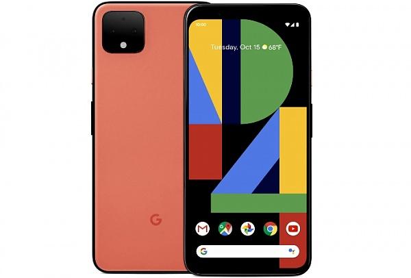 Klicken Sie auf die Grafik für eine größere Ansicht  Name:google-pixel-4-smartphone-release-preis-technische-daten.jpg Hits:35 Größe:90,9 KB ID:55226