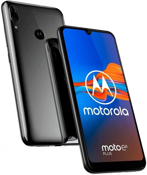 Klicken Sie auf die Grafik für eine größere Ansicht  Name:motorola-moto-e6-plus-smartphone-bei-aldi-im-angebot.jpg Hits:11 Größe:195,5 KB ID:55630