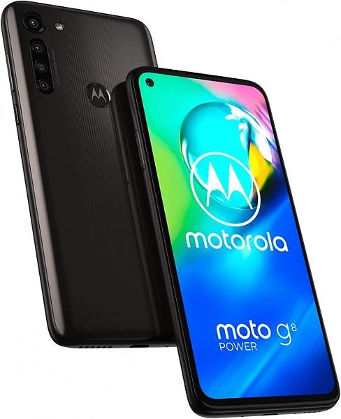 Klicken Sie auf die Grafik für eine größere Ansicht  Name:moto-g8-power-dual-sim-smartphone-mit-großem-akku.jpg Hits:15 Größe:207,3 KB ID:56071