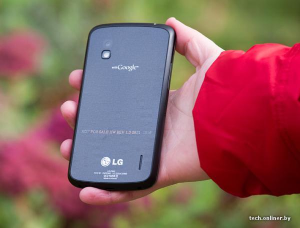 LG Nexus 4: Baldige Vorstellung des neuen Google Smartphones bestädigt