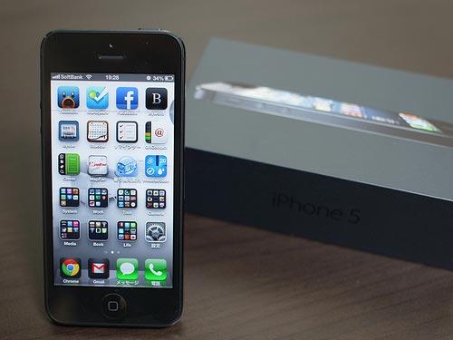 G�nstige Tarife f�r das iPhone entdecken