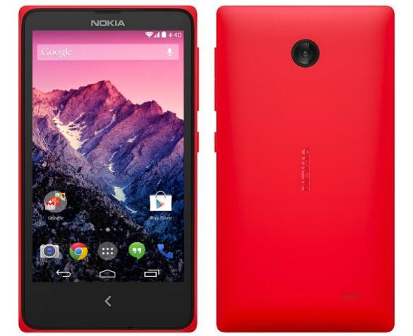 Nokia Normandy oder Nokia X: Kommt es als Android-Smartphone?