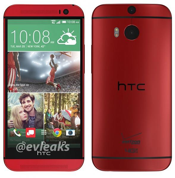 Lady in Red: HTC One M8 zeigt sich erstmals in der Trendfarbe Rot