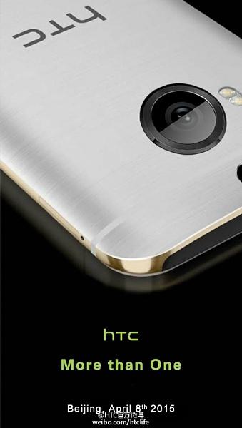 HTC One M9 Plus: Erstes Bild vom Top-Smartphone gesichtet