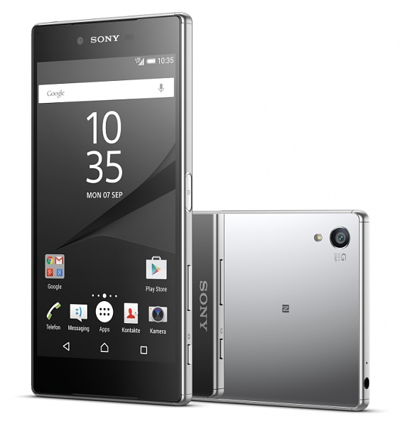 Samsung Galaxy S6 Edge vs. Sony Xperia Z5