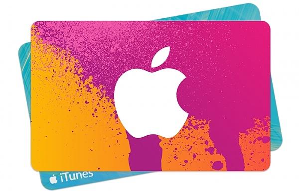 Real, M�ller und Edeka: iTunes-Karten bis zu 20% billiger kaufen