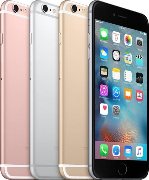 So könnte das neue iPhone 7 aussehen